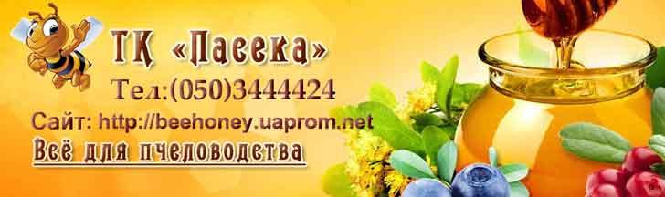 Дать объявление продам мед объявления иркутска работа